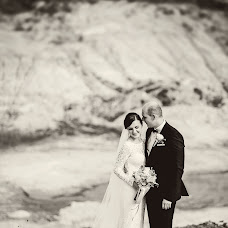 Esküvői fotós László Fülöp (FulopLaszlo). Készítés ideje: 29.11.2017