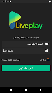 Play Live - náhled