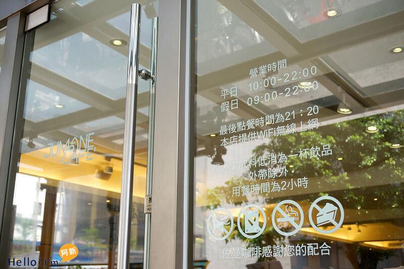 佐曼咖啡館,捷運中山站早午餐-5