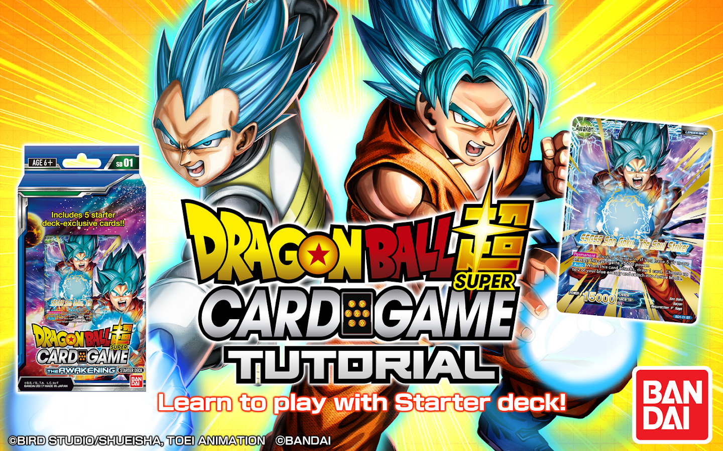 Dragon Ball Super Card Game Tutorial- screenshot