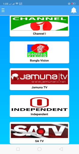 All Bangla Newspaper and TV channels 5.3 Screenshots 7