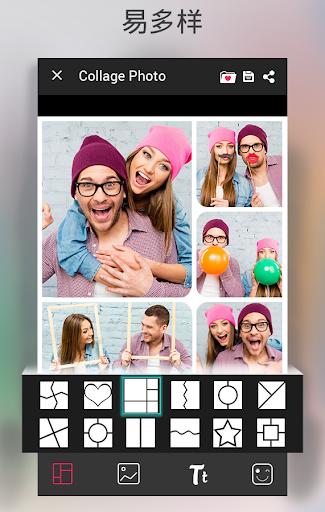 免費下載攝影APP|照片拼贴,照片编辑器 app開箱文|APP開箱王