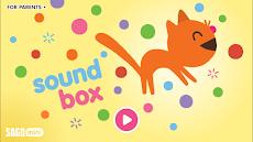 Sago Mini Sound Boxのおすすめ画像1