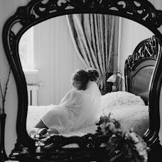 Wedding photographer Vladimir Vershinin (fatlens). Photo of 19.07.2018