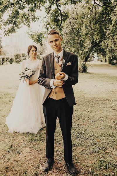 Wedding photographer Александр Мамонтов (jazzfuncafe). Photo of 18.10.2017