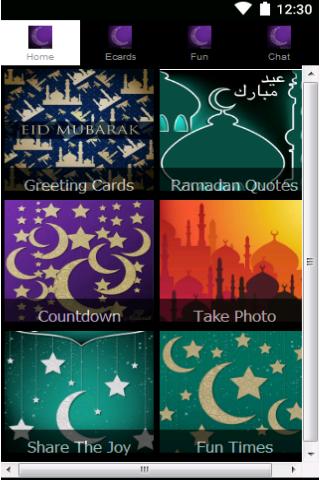 Ramadan Eid-al-Fitr Ecards