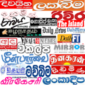 Sri Lanka News