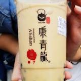 康青龍人文茶飲(木柵捷運店)