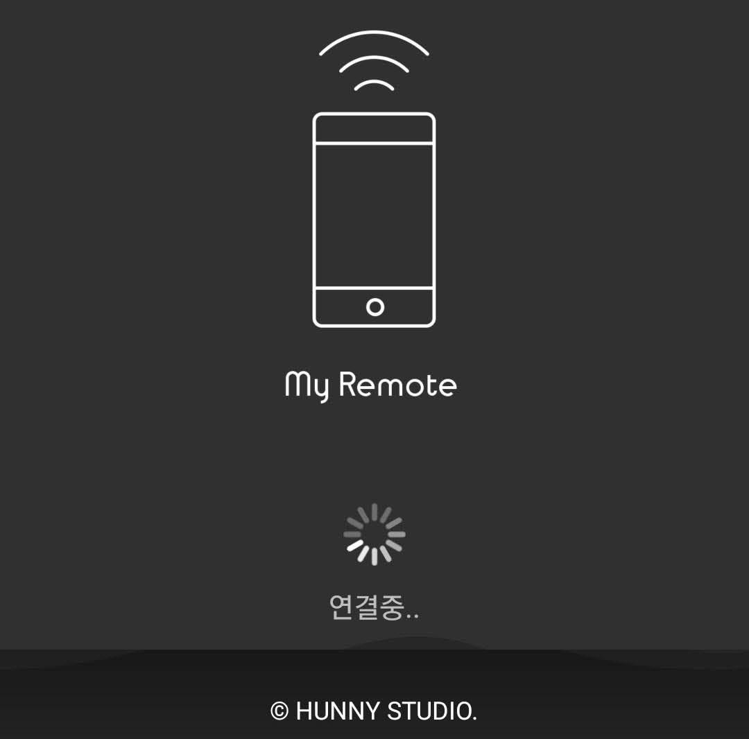 MyRemote - 커스텀 PC 리모컨 앱