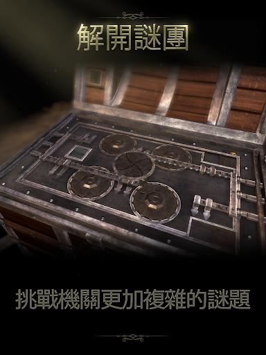 玩免費解謎APP|下載The Room Two (Asia) app不用錢|硬是要APP