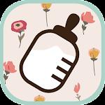 育児記録ノート- 無料!おしゃれ!日記も書ける!授乳タイマー付き。 Icon