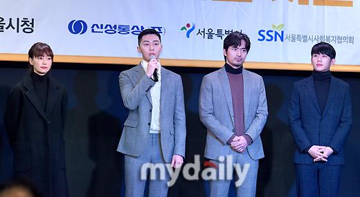 park seo joon lee na young 2