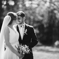 Svatební fotograf Natalya Shtyk (-Fotoshake-). Fotografie z 07.06.2018
