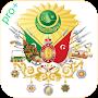 Download Ottoman Empire History Plus apk