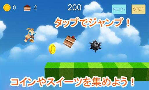 無料动作Appのジャンピングユニティちゃん 記事Game