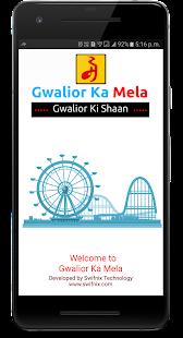 Gwalior Ka Mela - náhled