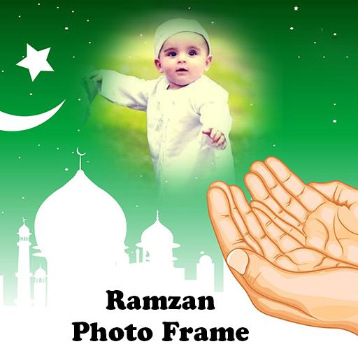 Ramadan Wishes photo frames