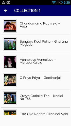 Telugu Old Hit Songs 1.4 screenshots 1