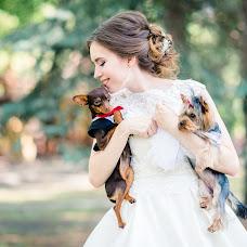 Wedding photographer Viktoriya Antropova (happyhappy). Photo of 13.08.2017