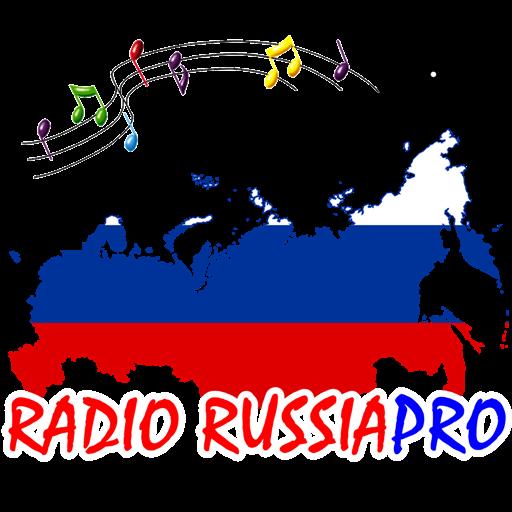 Radio Russia Pro