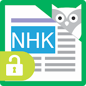 NHK News Reader Unlocker