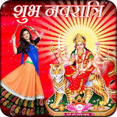 Navratri photo frames | durga photo editor