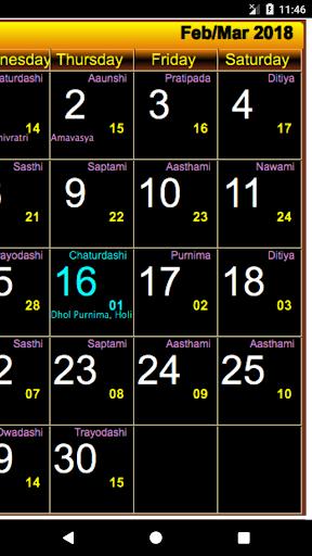 Bangla Calendar 2018 by AppsGuru (Google Play, United States