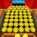 コイン ドーザー - 無料で賞品をゲット