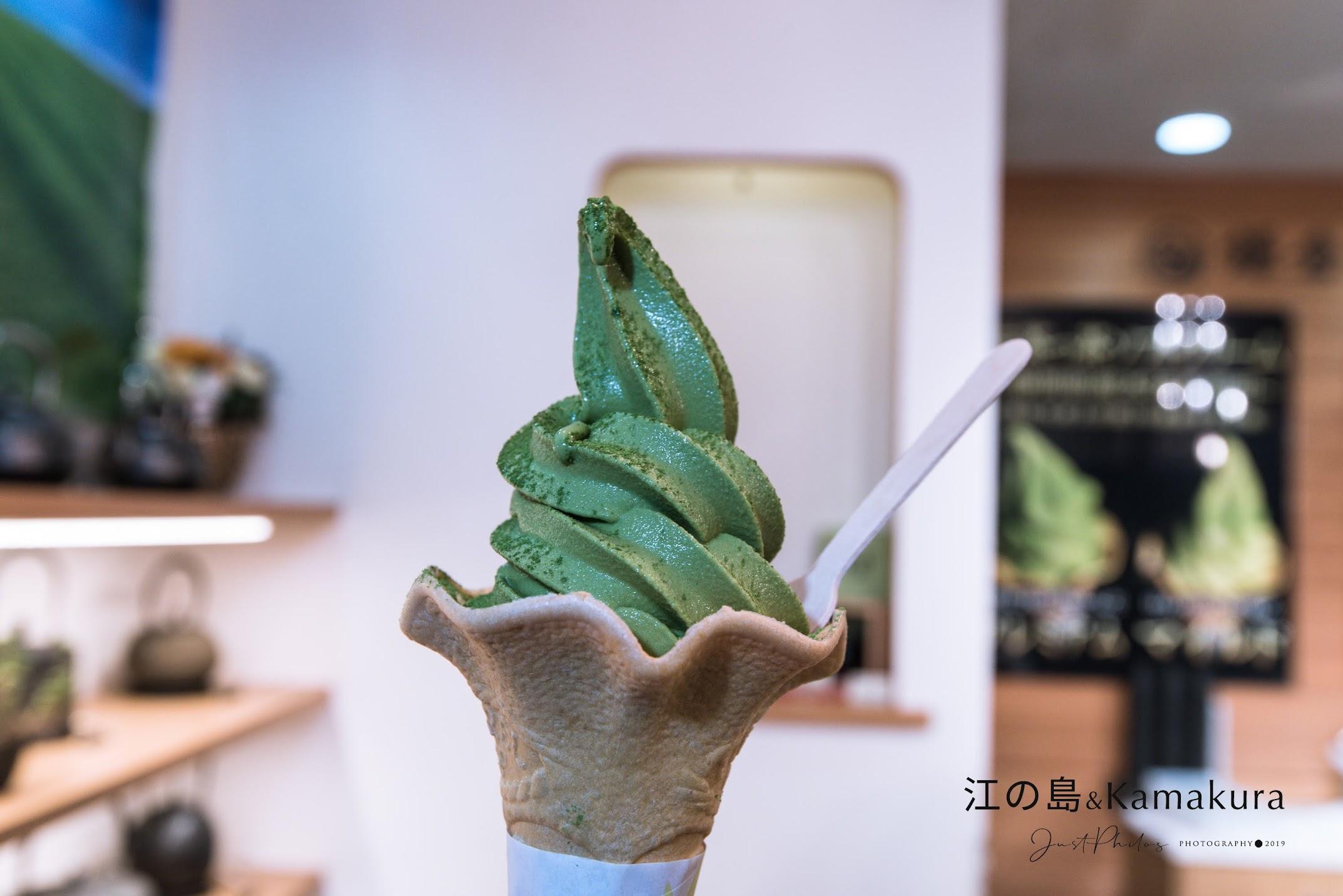「鎌倉茶々」的抹茶霜淇淋味道讓人難以忘懷。