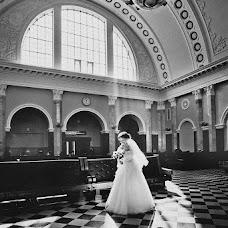 Bröllopsfotograf Aleksandr Korobov (Tomirlan). Foto av 08.10.2014