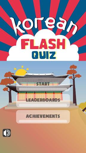 Korean Language Flash Quiz PRO