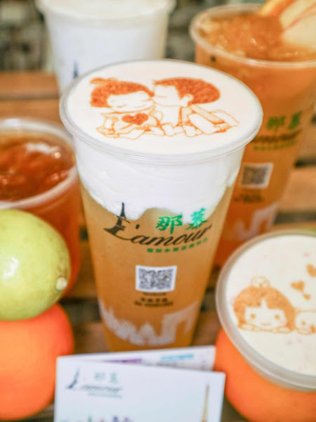 L'amour 那慕-慕斯水果茶專賣軍福總店