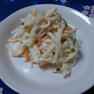 Italian Coleslaw
