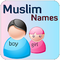 Baby Islamic Names & Meanings - Muslim Kids  Names icon