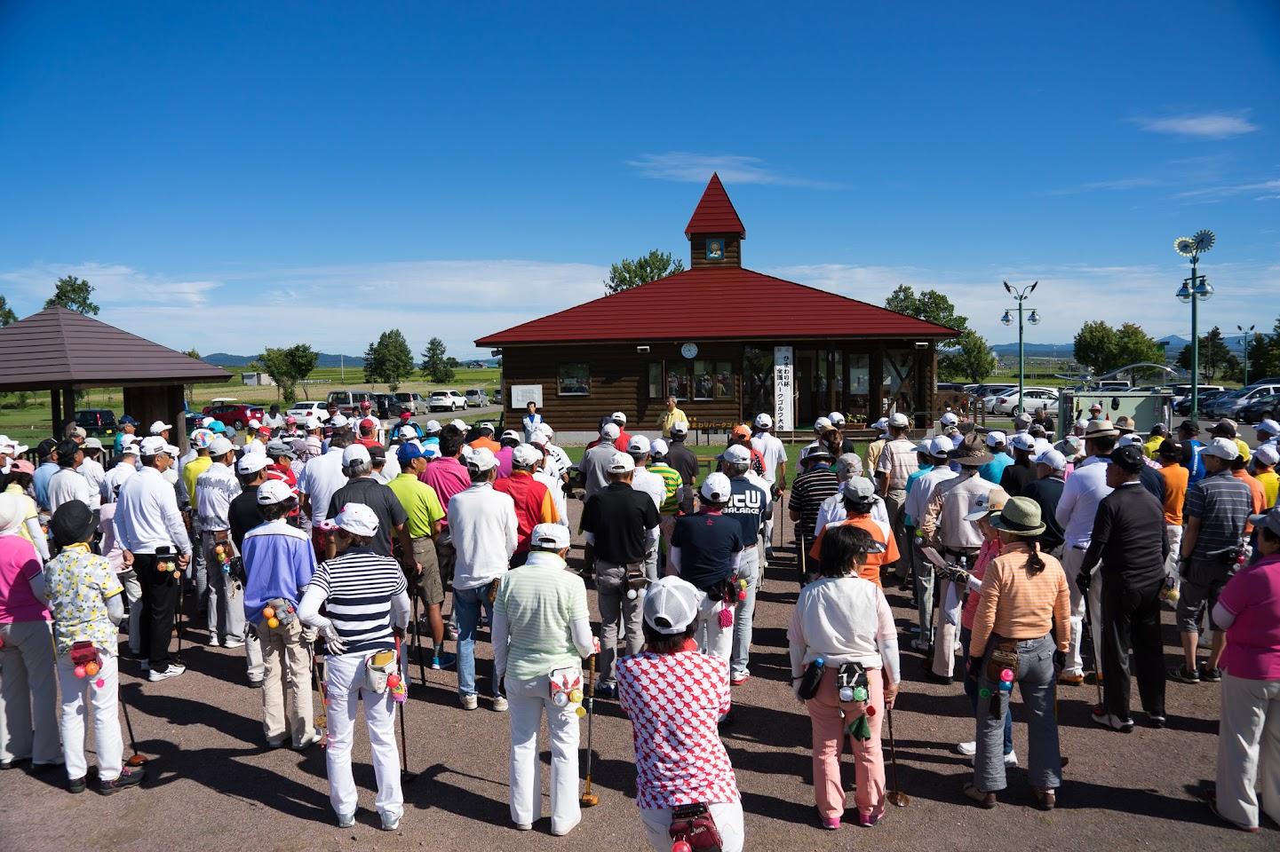 第11回全道ひまわり杯パークゴルフ大会・開会式