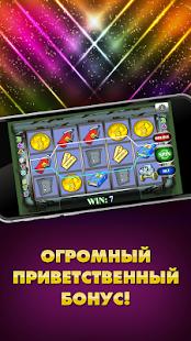 Игровые автоматы онлайн: Казино Слотовый Бум - náhled