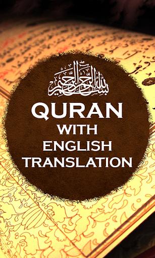quran with english translation pdf