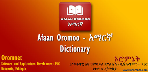 Amharic Afaan Oromoo Dictionary on Windows PC Download Free