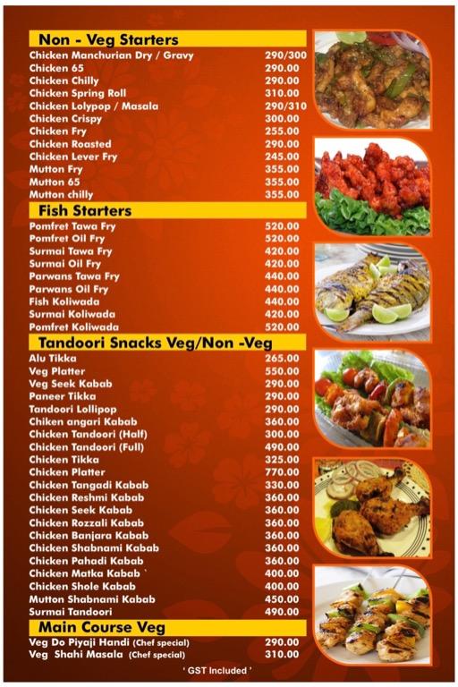 Hotel Kunal menu 2