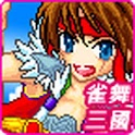 Three Kingdoms Mahjong 16 icon