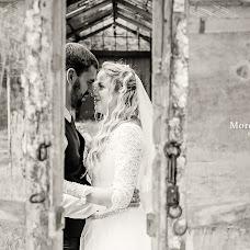 Wedding photographer Karina Moroz (MKarinA). Photo of 29.07.2016