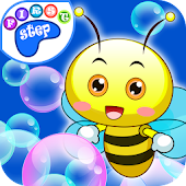 Game for kids - animal bubble