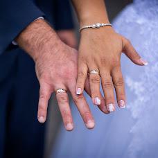 Wedding photographer Martin Nádasi (nmartin98). Photo of 09.07.2018