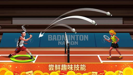 羽毛球高高手 screenshot 2