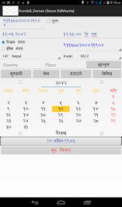 Kundali Darshan (Surya Panchang) 2.13