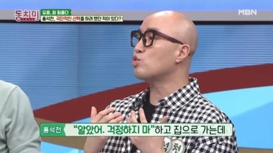 hong seok chun suicide story 2