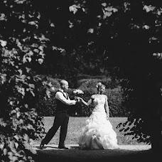 Wedding photographer Aleksandr Kirilyuk (AlexKirilyuk). Photo of 14.11.2015