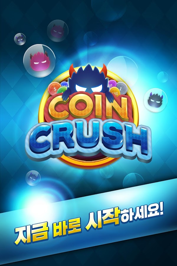 Coin Crush- screenshot