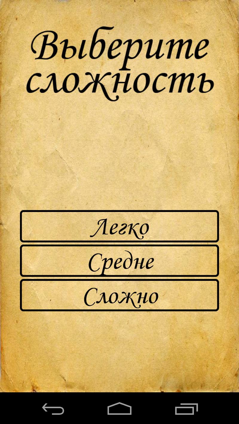 Скриншот Карманная Судоку Free
