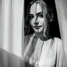 Wedding photographer Darya Klyavlina (loofirs). Photo of 01.11.2018